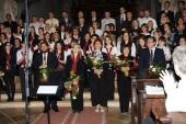 85. jubileumi koncert